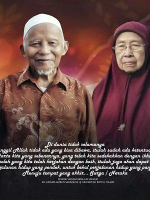 SEJARAH SMK BAM